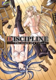 Hentai discipline academy series strea z